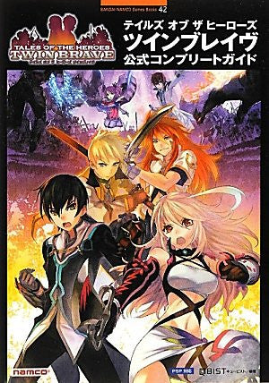 Image for Tales Of The Heroes Twin Brave Official Complete Guide