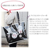 Thumbnail 3 for Ita Bag - Clear Tote Bag - Black with Chain
