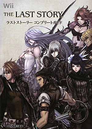 Image for The Last Story Complete Guide Book / Wii