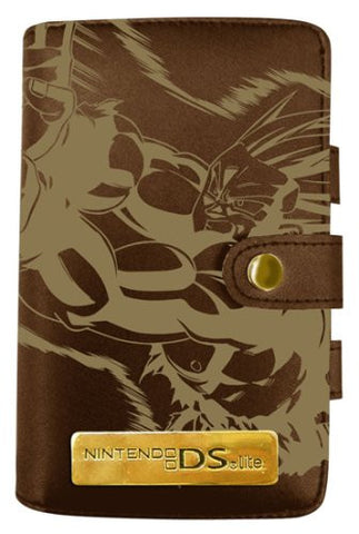 Image for Dragon Ball Z Carrying Case - Goku