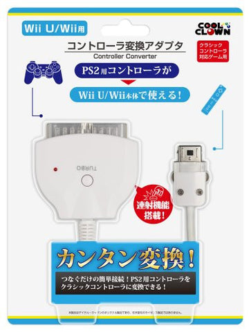 Image for PS2 Controller Adapter for Wii U / Wii