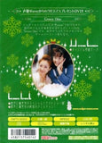 Thumbnail 2 for Seiyu Wave Special DVD: Mayumi to Maria no Christmas Wish (Green Disc)