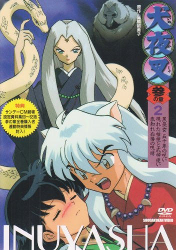 Image 1 for Inuyasha III Vol.2