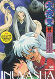 Thumbnail 1 for Inuyasha III Vol.2