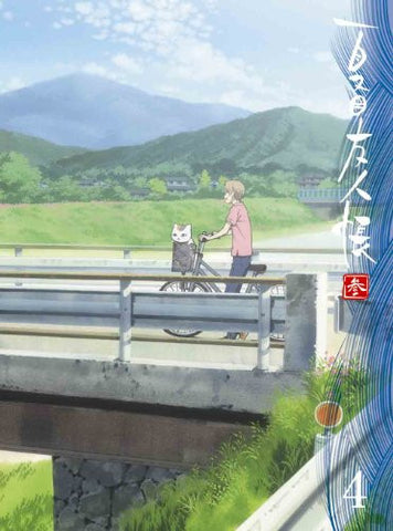 Image for Natsume Yujincho San 4 [DVD+CD Limited Edition]