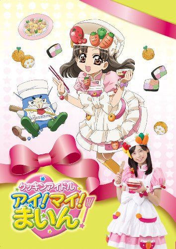 Image 1 for Cookin Idol I! My! Main! DVD Box 3