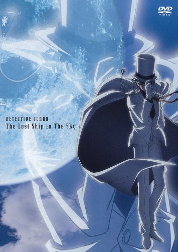 Image 1 for Detective Conan Case Closed: The Lost Ship In The Sky Special Edition [Limited Edition]