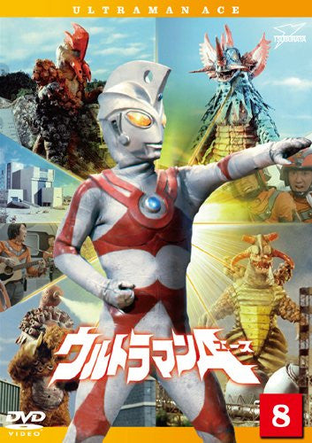 Image 2 for Ultraman Ace Vol.8