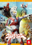 Thumbnail 2 for Ultraman Ace Vol.8
