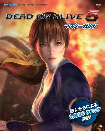 Image 1 for Dead Or Alive 5 Master Guide Book / Ps3 / Xbox360
