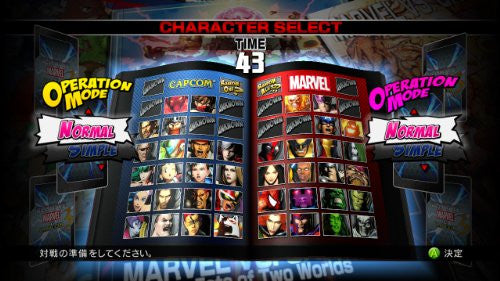 Image 8 for Ultimate Marvel vs. Capcom 3