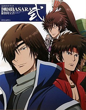 Image 1 for Sengoku Basara Ni Gekitou Zensho Tv Animation Official Guide Book
