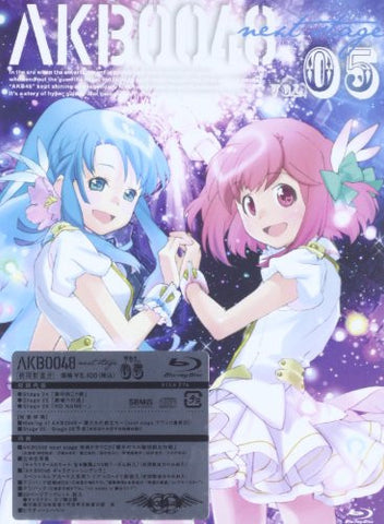 Image for Akb0048 Next Stage Vol.5 [Blu-ray+CD]