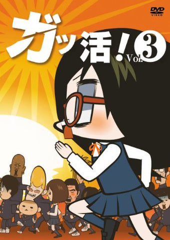Image for Gakkatsu Vol.3