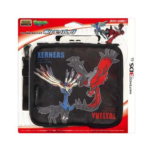 Image 3 for Pokemon Bag for 3DS LL