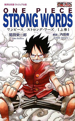 Image 1 for One Piece   Strong Words Part 1