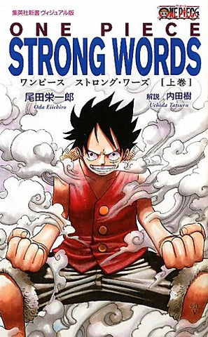 Image for One Piece   Strong Words Part 1
