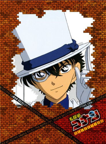 Image 1 for Detective Conan DVD Selection Case 2 Kaito Kid