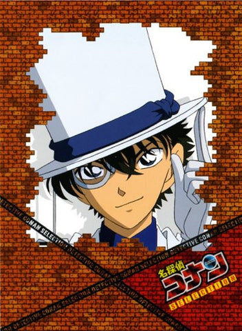 Image for Detective Conan DVD Selection Case 2 Kaito Kid