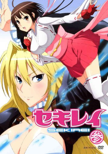 Image 1 for Sekirei 3