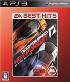 Need for Speed: Hot Pursuit (EA Best Hits) - 1