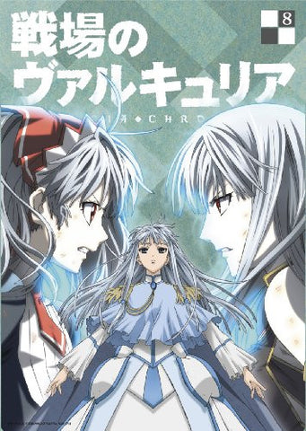 Image for Valkyria Chronicles / Senjo No Valkyria Vol.8