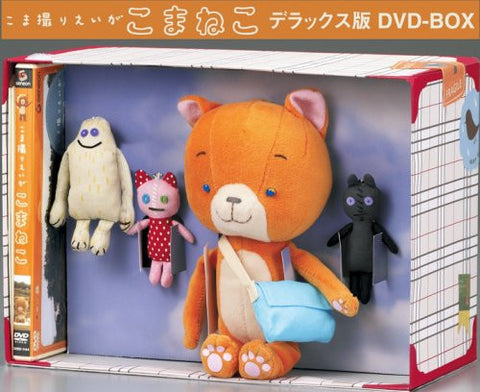 Image for Komadori Eiga Komaneko Deluxe Edition DVD Box [Limited Edition]