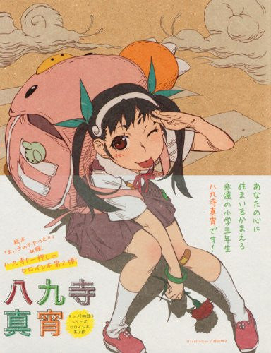 Image 2 for Anime Monogatari Series Heroine Book #2 Hachikuji Mayoi Art Book