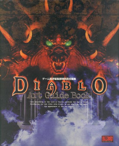 Image 1 for Diablo Art Guide Book / Windows, Macintosh, Online Game
