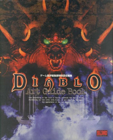 Image for Diablo Art Guide Book / Windows, Macintosh, Online Game