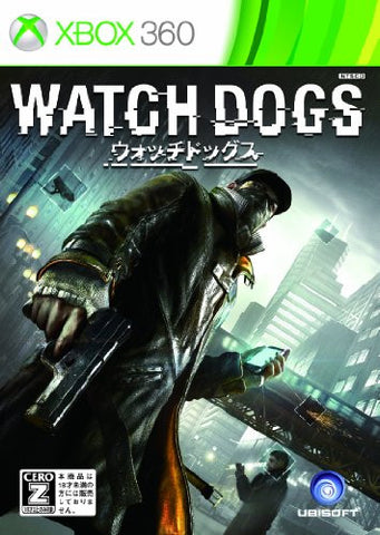Image for Watch Dogs