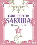 Thumbnail 2 for Cardcaptor Sakura Blu-ray Box 1 [Limited Edition]