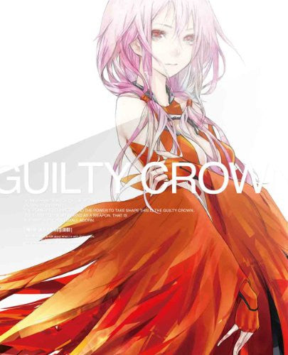 Image 1 for Guilty Crown 2 [Blu-ray+CD Limited Edition]