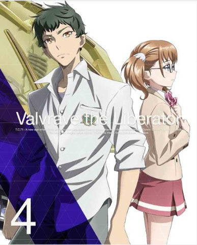 Image for Valvrave The Liberator Vol.4 [DVD+CD Limited Edition]
