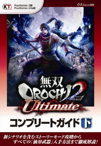 Image 1 for Musuo Orochi Ultimate 2 Complete Guide