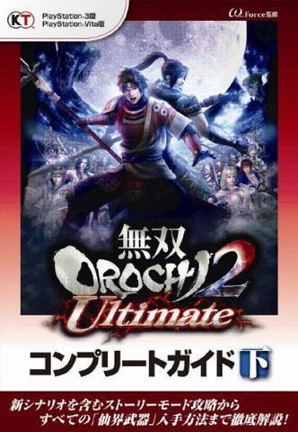 Image for Musuo Orochi Ultimate 2 Complete Guide