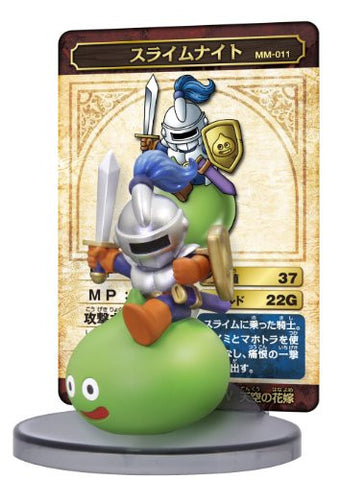 Dragon Quest - Slime Knight - Dragon Quest Monster Museum - 011 (Square Enix)