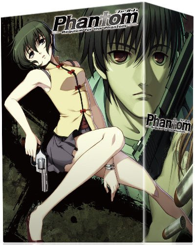 Image 1 for Phantom - Requiem For The Phantom - Mission-1 [Limited Edition - Ein Hen]