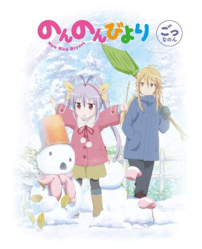 Image 2 for Non Non Biyori Vol.5
