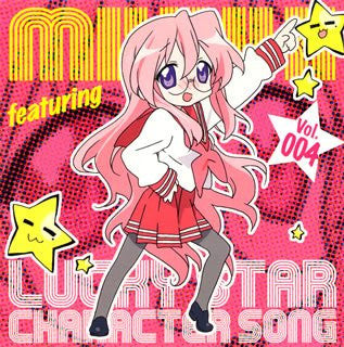 Image 1 for LUCKY STAR CHARACTER SONG Vol.004 featuring MIYUKI