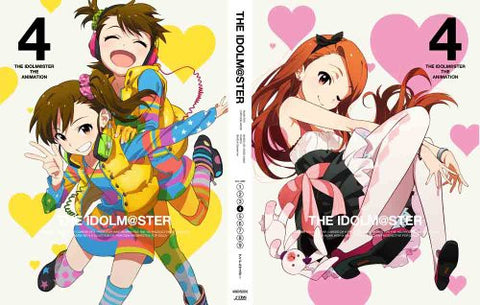 Image for The Idolm@ster 4 [Limited Edition]