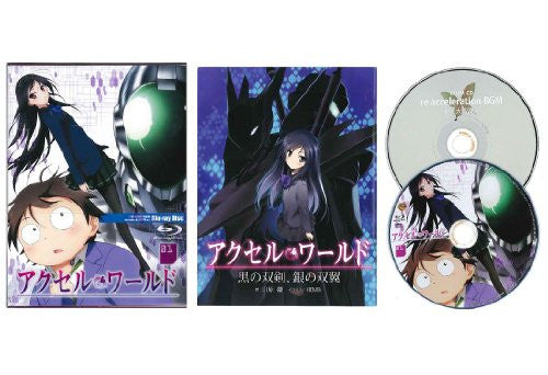 Image 3 for Accel World Vol.1 [Limited Edition]