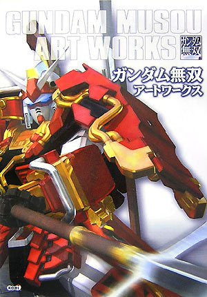 Image 1 for Gundam Musou Art Works