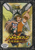 Thumbnail 1 for Battle Spirits Shonen Toppa Bashin Vol.9