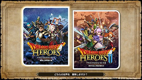 Image 7 for Dragon Quest Heroes I・II
