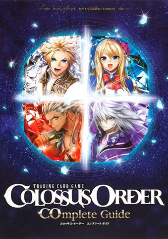 Image for Colossus Order C Omplete Guide Sega Toys Official Card Catalog Book / Arcade