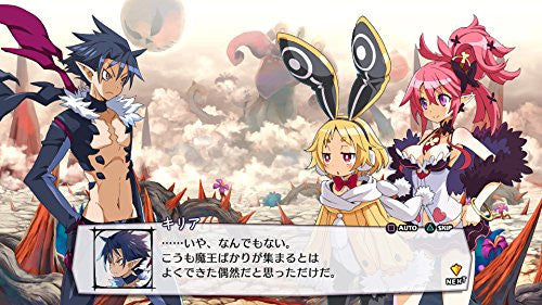 Image 6 for Makai Senki Disgaea 5 (The Best Price)