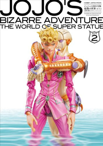 Image for Jo Jo's Bizarre Adventure   The World Of Super Statue