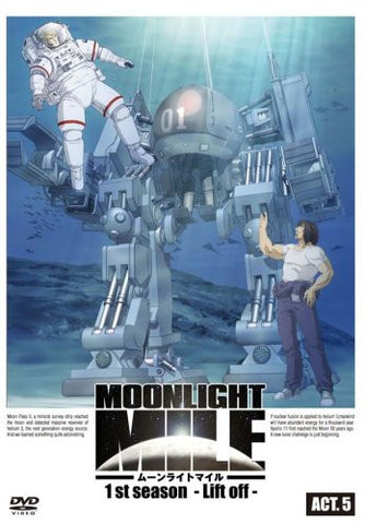 Image for Moonlight Mile 1st Season -Lift off- Act.5