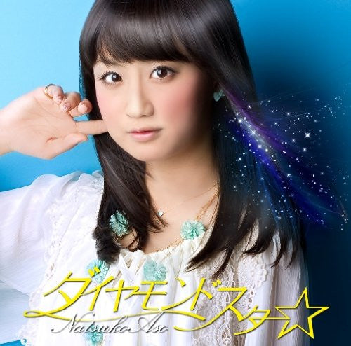 Image 1 for Diamond Star☆ / Natsuko Aso